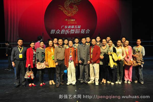 率团参加广东省音乐舞蹈花会并获银奖