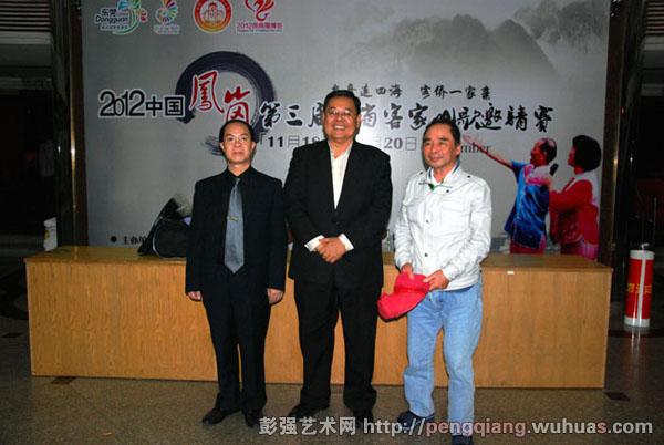 与新加坡社会活动家张振兴先生合影